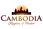 Cambodia Kingdom of Cambodia